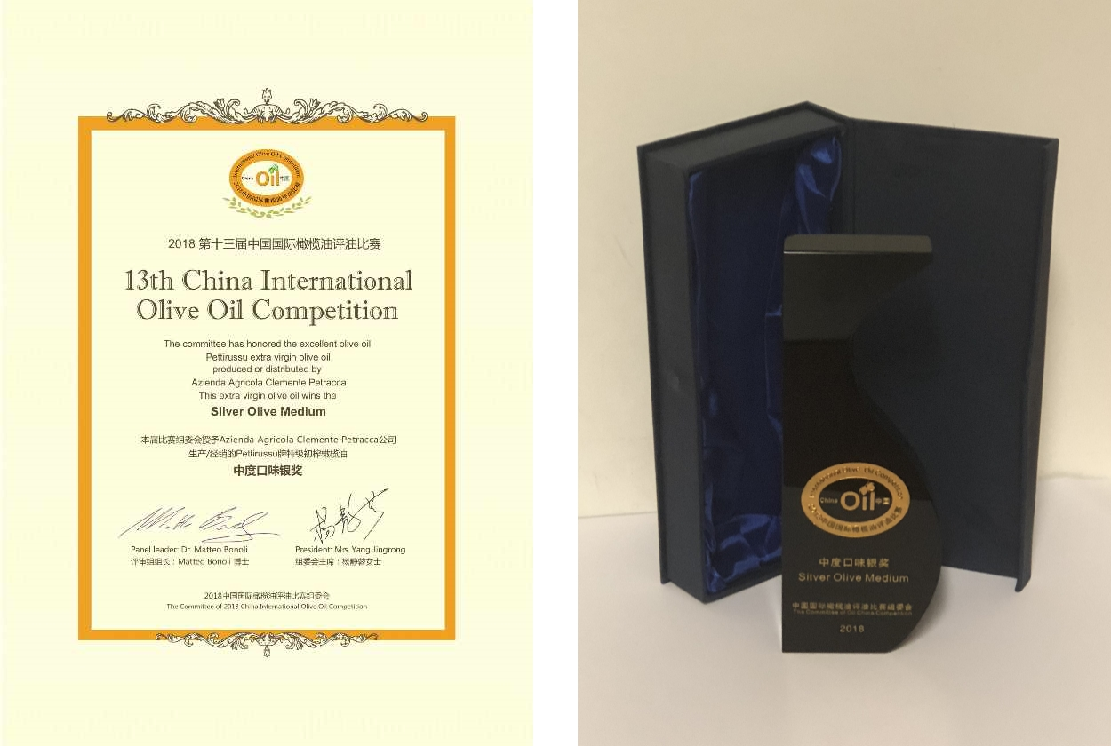 13th China International Olive Oil Competition